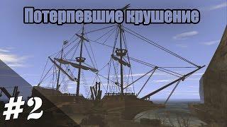 видео Прохождение Готики 1 - Прохождения - Готика - Моды, и др. - Готика моды и другое...