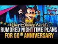 DISNEY WORLD's Rumored Nighttime Plans For 50th Anniversary in 2021 - Disney News - 2/15/18