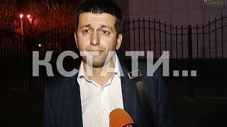 Подробности о задержании начальника управления по ремонту МКД фонда капремонта Нижегородской области
