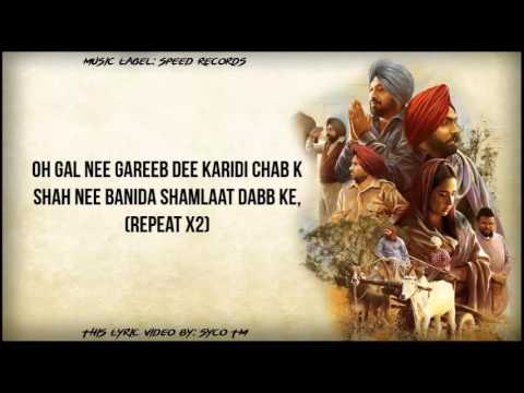 Kawa Wali Panchait | Ammy Virk | Ardaas | Meaningful Punjabi Song 2016 | Syco TM