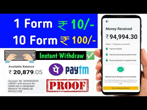 Online Form Filling Jobs From Home   Earn Daily 700   Earn Money Online   Best Part time job