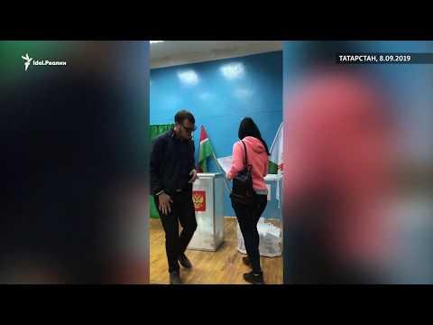 Вбросы на выборах в Госсовет Татарстана (2019)