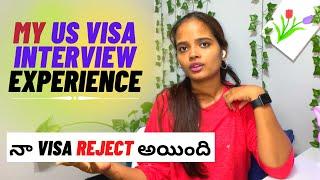 నా VISA REJECT అయింది !! My US Visa Interview Experience | F1 & H1B Visa Questions | US Telugu Vlogs