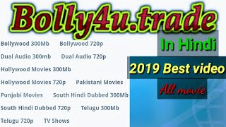 how-to-download-hollywood-dubbed-movies-form-bolly4u-men-how-to-download-movie-form-bolly4u-website