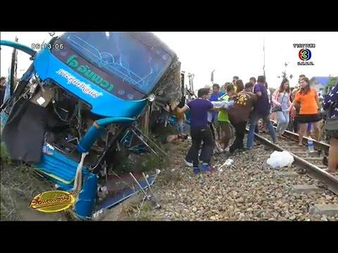 เรื่องเล่าเช้านี้ พยานชี้ 'รถบัส' เปิดเพลงดังคาดไม่ได้ยินเสียงหวูดเตือน ก่อนถูกรถไฟชน ดับ 4 เจ็บ 30