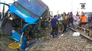 Repeat youtube video เรื่องเล่าเช้านี้ พยานชี้ 'รถบัส' เปิดเพลงดังคาดไม่ได้ยินเสียงหวูดเตือน ก่อนถูกรถไฟชน ดับ 4 เจ็บ 30