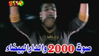 Download فادي اليونس ...اغنية هيدي هيدي ..hidi hedi من دير الزور MP3 song and Music Video