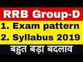 Railway group D syllabus,exam pattern 2019-20   RRB group d exam syllabus,exam pattern 2019  Railway