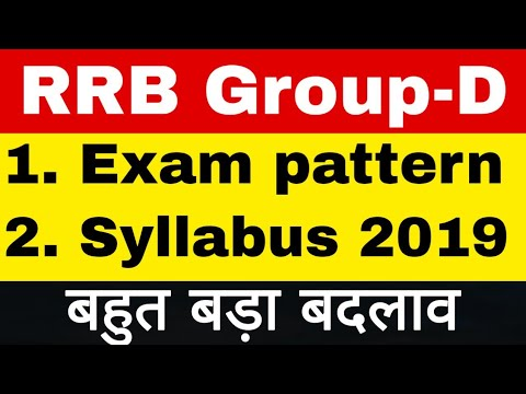 Railway group D syllabus,exam pattern 2019-20 | RRB group d exam syllabus,exam pattern 2019 |Railway Mp3