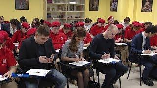 Уфа присоединилась к акции «Тест по истории Великой Отечественной войны»