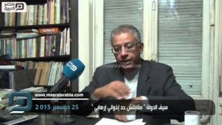 """مصر العربية  سيف الدولة:"""" مقابلتش حد إخواني إرهابي """""""