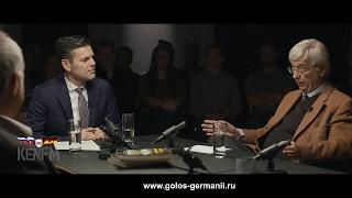 Криминальная политика Меркель не имеет ничего общего с желанием народа [Голос Германии]