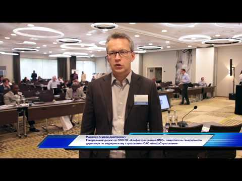 Andrey Ryzhakov - 9th Global Health Insurance Conference