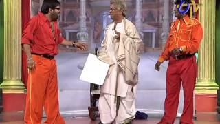 Jabardasth - జబర్దస్త్ - 29th May 2014 - Chalaki Chanti Performance on 29th May 2014