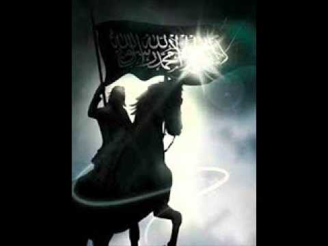 izzatul islam- Negeri yang terluka Mp3