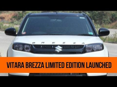 VITARA BREZZA - LIMITED EDITION - LAUNCHED AT 12.20 LAKHS -UPCOMING CARS 2017 INDIA