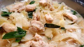 ผัดผัก ผัดกระหล่ำใส่ไก่ สูตรง่าย ทำได้ทุกบ้าน❗️Yula Sweden