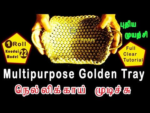 #EPIn 123 - Latest Model Golden Tray using Amla Knot, Nellikai Mudichu  Model 2
