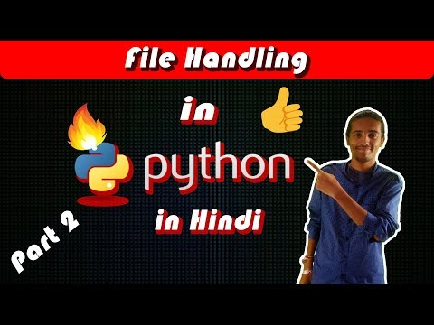 File Handling Part 2 || Python tutorial in Hindi || Learn python with comp point thumbnail