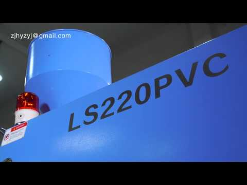 LiSong PVC Injection Molding Machine