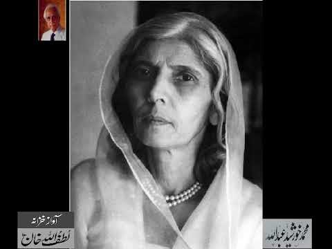 Fatima Jinnah speech on birthday of Quaid-e-Azam Mohammad Ali Jinnah