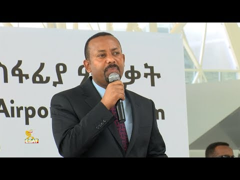 ESAT Special: The Inauguration of Addis Ababa Bole International Airport Expansion -  Jan 27, 2019