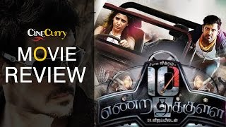 10 endrathukulla movie review vikram samantha