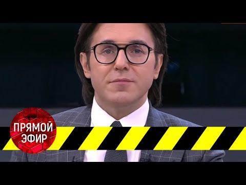 Коронавирус 😷: Мы знаем, что вы делали в эти выходные. Андрей Малахов. Прямой эфир от 30.03.20
