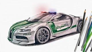 Drawing: DUBAI POLICE BUGATTI CHIRON