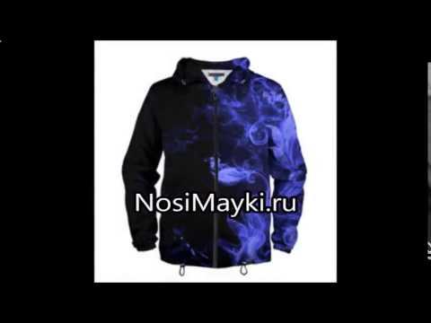 купить легкую женскую куртку на синтепонеиз YouTube · Длительность: 8 с  · Просмотров: 7 · отправлено: 06.01.2017 · кем отправлено: Интернет магазин футболок NosiMayki