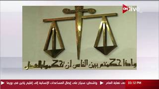إحالة 11 متهما بخلية الجيزة الإرهابية لفضيلة المفتى.. والحكم 22 أكتوبر