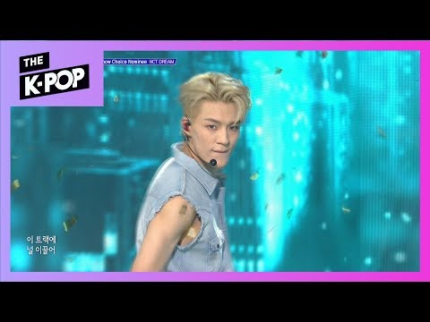 NCT DREAM, BOOM [THE SHOW 190806]
