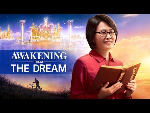 "Disclose the Mystery of Kingdom of Heaven | ""Awakening From the Dream"" (Gospel Movie Trailer)"