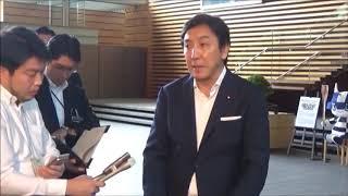20190917菅原大臣閣議後記者会見