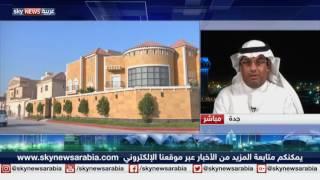 رسوم التسجيل تخفض أسعار العقارات السعودية