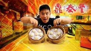 Taste Test :: DIN TAI FUNG