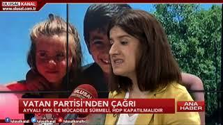 Ana Haber- 19 Temmuz 2019- Murat Şahin- Ulusal Kanal