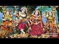 Sri Sri Radha Gopinath Temple Bhog Aarti Darshan 17th September 2017 Live from ISKCON Chowpatty