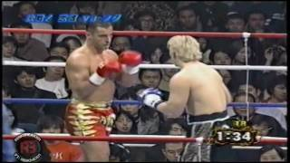 K-1 Classics: Andy Hug vs. Musashi II After almost 4 years, an olde...