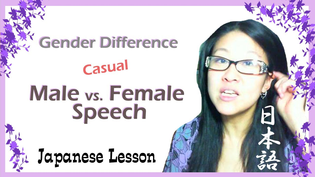 gender differences in speech Such differences are sometimes called gendered language in japanese, speech patterns peculiar to women are sometimes referred to as onna kotoba (女言 the use of gender here refers to gender roles, not grammatical gender a man using feminine speech might be considered effeminate, but his.