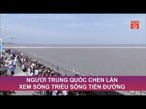 NGƯỜI TRUNG QUỐC CHEN LẤN XEM SÓNG TRIỀU SÔNG TIỀN ĐƯỜNG | VTC9