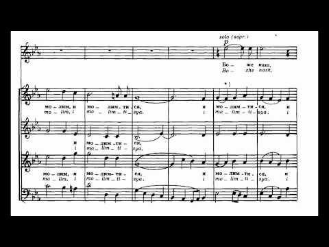 Rachmaninov - Liturgy Op. 31-12 To Thee we sing