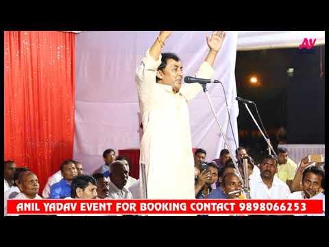 सुपर हिट बिरहा ओमप्रकाश यादव जी का - पत्नी का प्यार ( करुण रस ) Hit Live Birha 2018