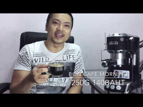 รีวิว กาแฟ Bon Cafe Morning Bean :: Bon Cafe
