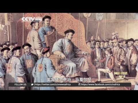 Li Anshan: Remembering China's role in African history