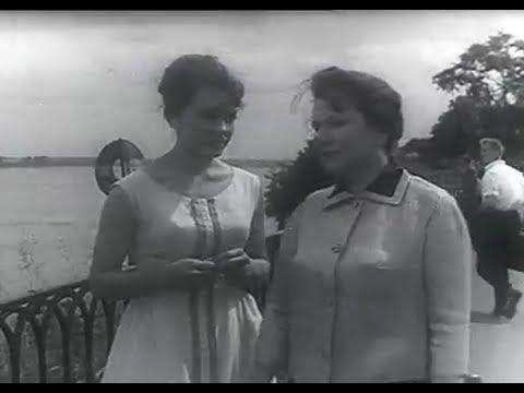 Женщины (фильм, 1966)