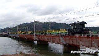 JR貨物 EF210-168号機+チキ9B+ヨ8000形(ヨ8632) 日鉄チキ甲種輸送 大竹→和木 2014.2