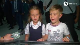Смотреть видео Музей «Россия – Моя история» открыт! онлайн