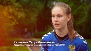 Антонина Скоробогатченко. Лучший правый полусредний