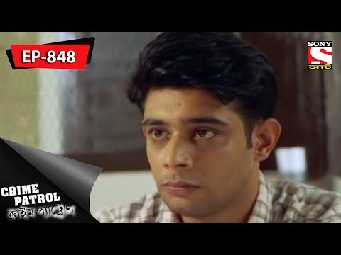 Crime Patrol -  ক্রাইম প্যাট্রোল - Bengali - Family Murderers (Part-2) - Ep 848 -  17th Feb, 2018